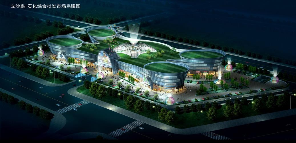 立沙岛石化批发市场 - 广东城协建筑设计院东莞分院